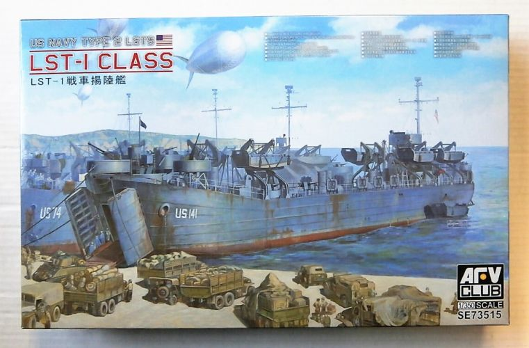 AFV CLUB 1/350 73515 US NAVY TYPE 2 LSTS - LST-I CLASS