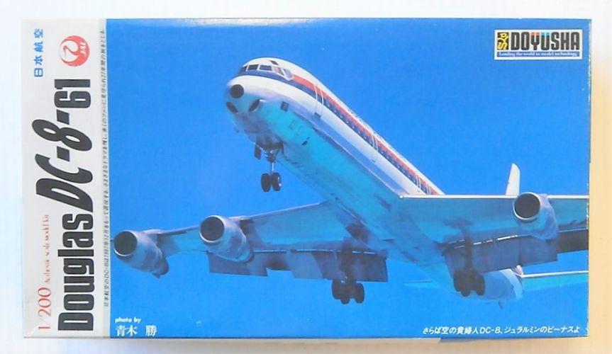 DOYUSHA 1/200 200 DOUGLAS DC-8-61