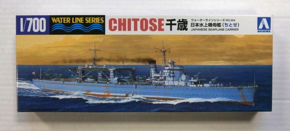 AOSHIMA 1/700 504 CHITOSE