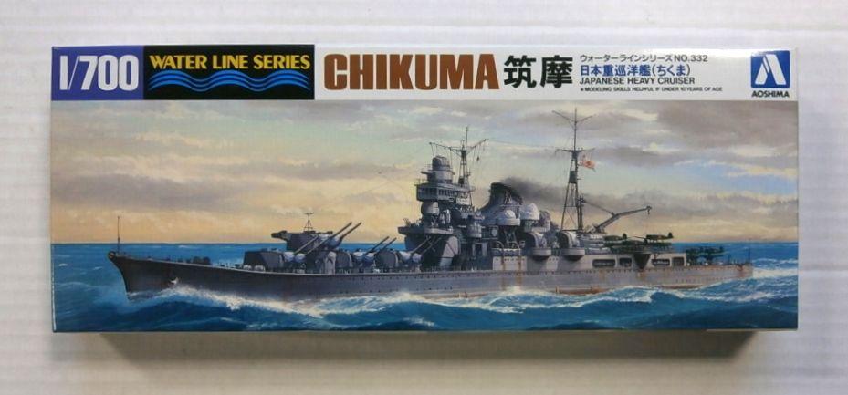 AOSHIMA 1/700 332 CHIKUMA