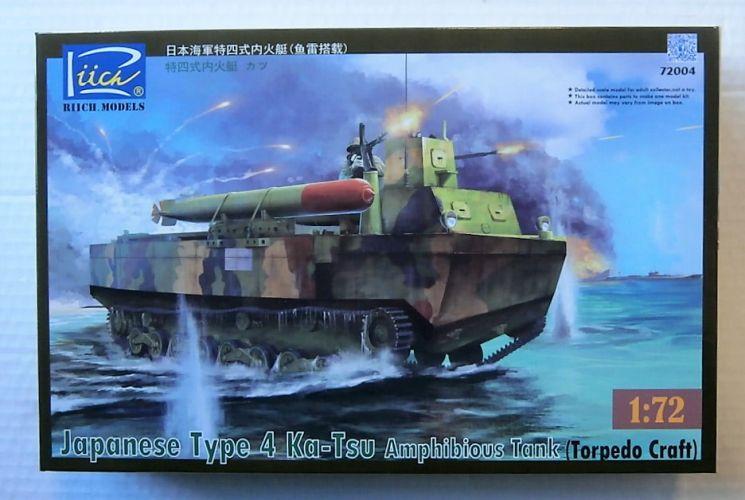 RIICH 1/72 72004 JAPANESE TYPE 4 KA-TSU AMPHIBIOUS TANK