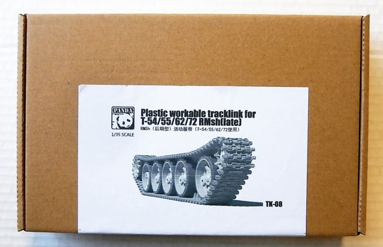 PANDA 1/35 TK-08 T-54/55/62/72 RMSH  LATE  PLASTIC WORKABLE TRACKLINK