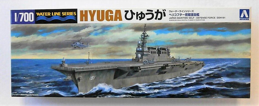 AOSHIMA 1/700 048917 HYUGA