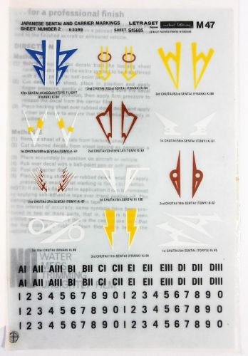DISCOUNT DECALS  2213. M47 JAPANESE SENTAI AND CARRIER MARKINGS SHEET 2