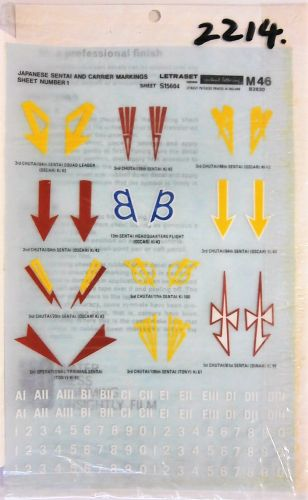 DISCOUNT DECALS  2214. M46 JAPANESE SENTAI AND CARRIER MARKINGS SHEET 1
