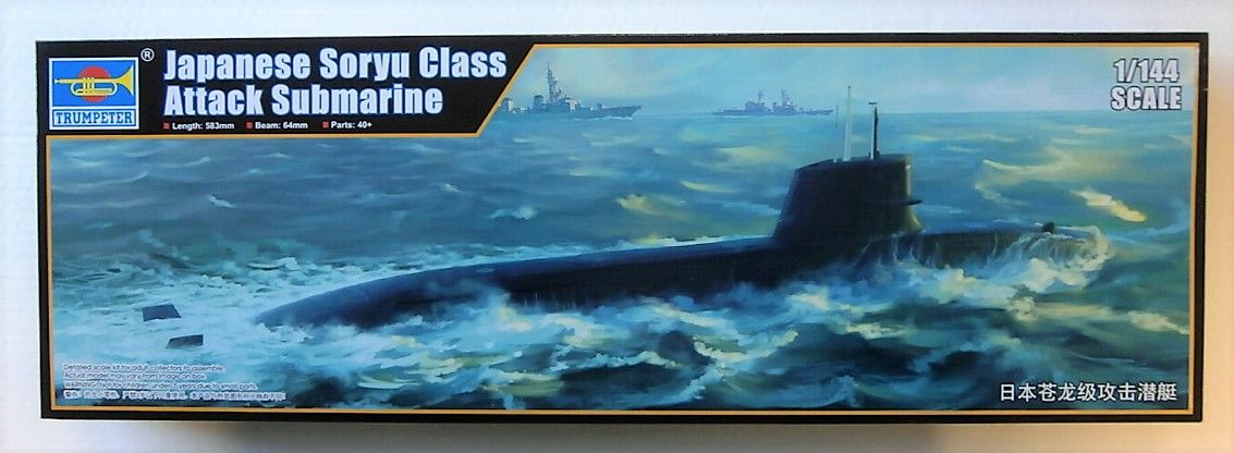 TRUMPETER 1/144 05911 JAPANESE SORYU CLASS ATTACK SUBMARINE