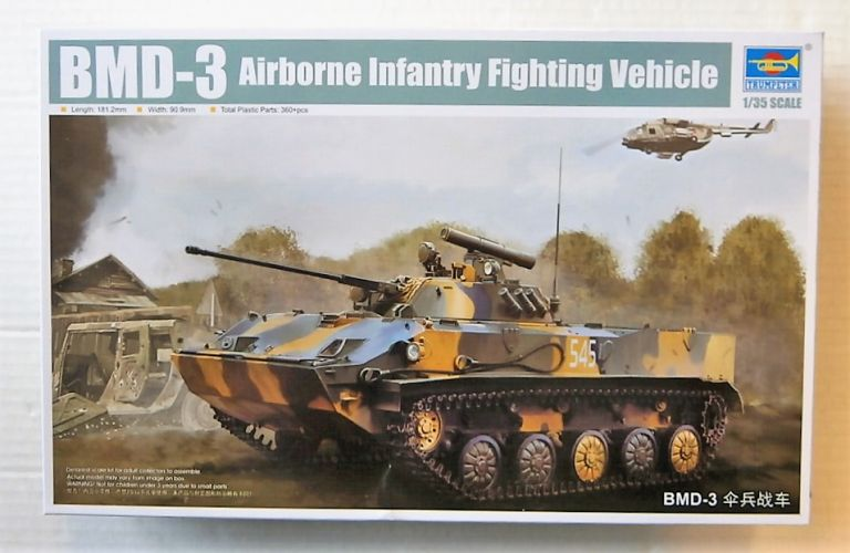 TRUMPETER 1/35 09556 BMD-3