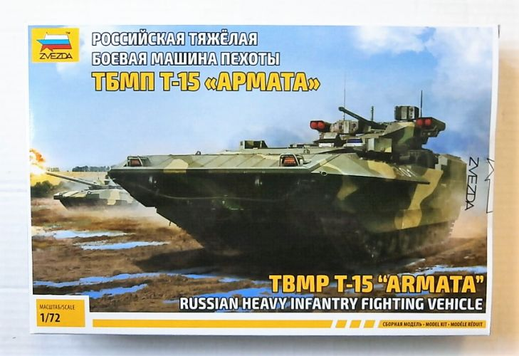 ZVEZDA 1/72 5057 RUSSIAN HEAVY INFANTRY FIGHTING VEHICLE TBMP T-15 ARMATA