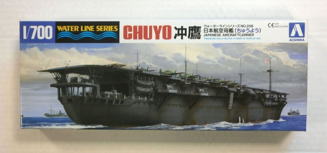 AOSHIMA 1/700 01489 CHUYO AIRCRAFT CARRIER