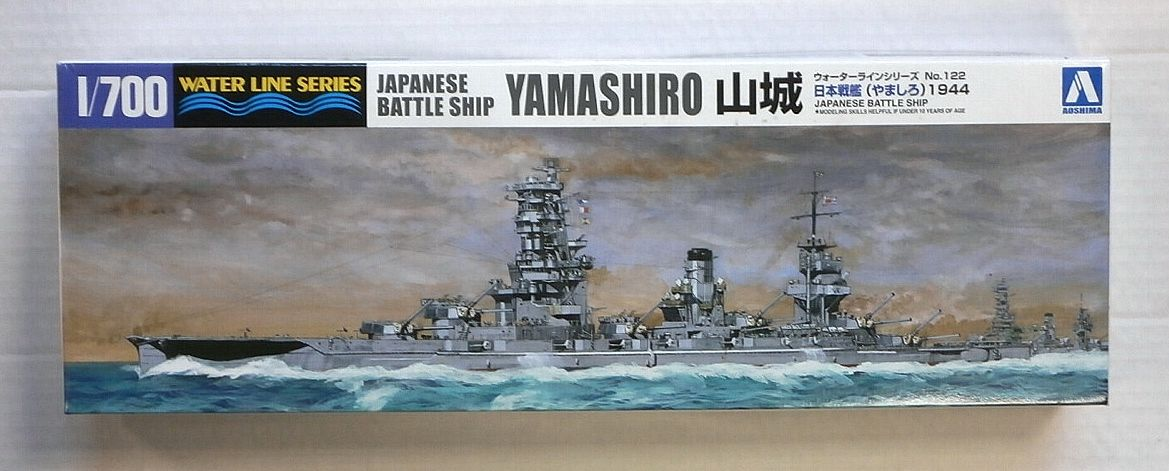 AOSHIMA 1/700 122 YAMASHIRO BATTLE SHIP