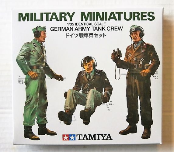 TAMIYA 1/35 35001 GERMAN ARMY TANK CREW