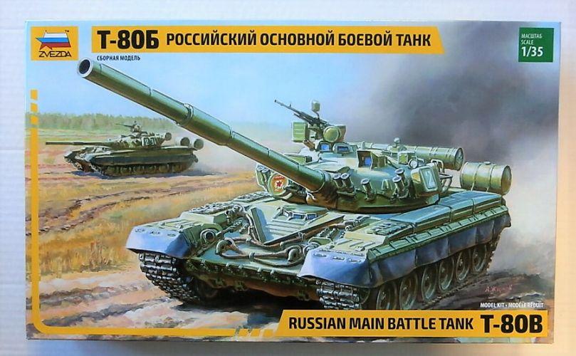 ZVEZDA 1/35 3590 T-80B RUSSIAN MAIN BATTLE TANK