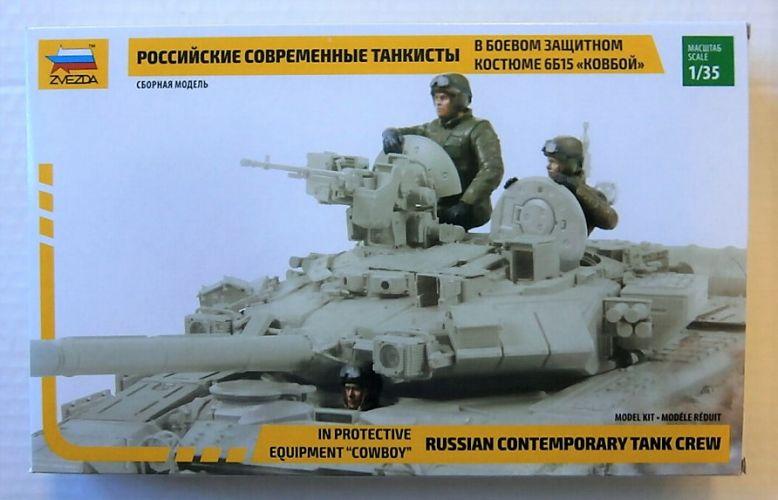 ZVEZDA 1/35 3684 RUSSIAN CONTEMPORARY TANK CREW