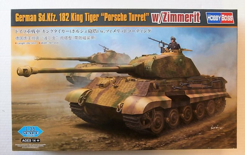 HOBBYBOSS 1/35 84530 GERMAN SD.KFZ.182 KING TIGER PORSCHE TURRET W/ ZIMMERIT