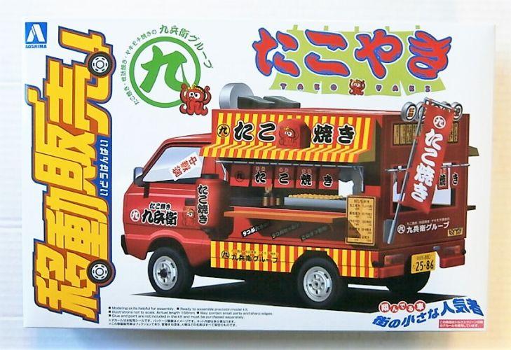 AOSHIMA 1/24 00830 TAKOYAKI HACHIROU