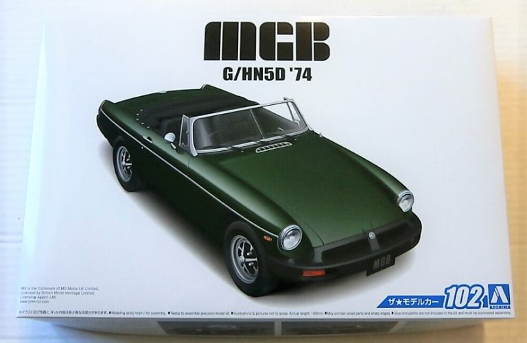 AOSHIMA 1/24 05686 BLMC G/HN5D MG-B MK.3 1974