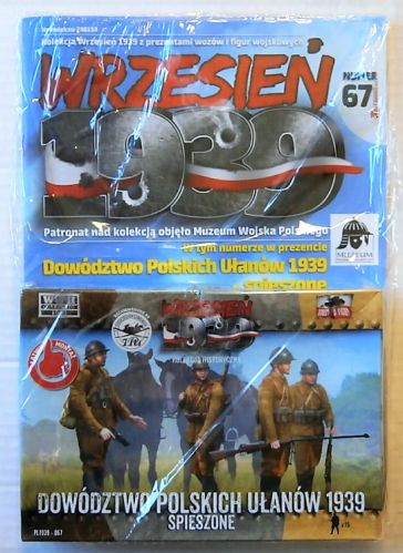 FIRST TO FIGHT 1/72 067 POLISH UHLANS HEADQUARTERS ON FOOT  OFFICERS FIGURES SET