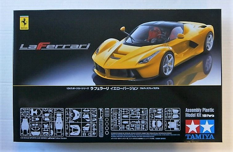 TAMIYA 1/24 24347 LAFERRARI YELLOW VERSION