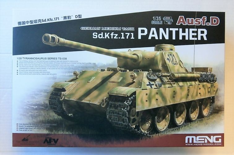 MENG 1/35 TS-038 Sd.Kfz.171 PANTHER Ausf.D