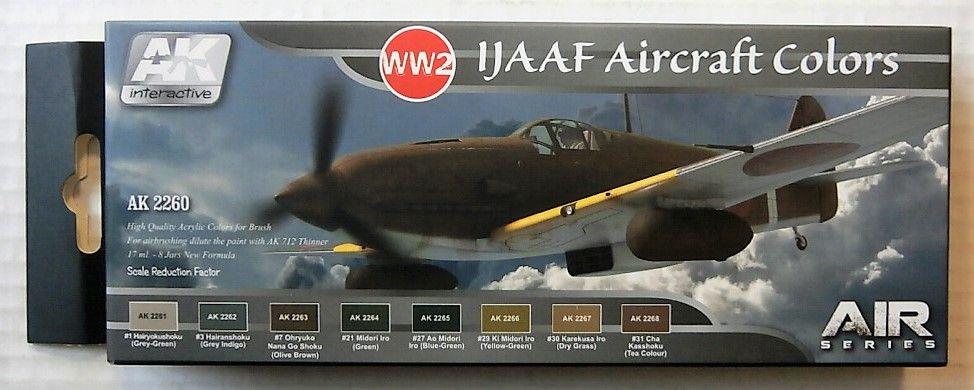 AK INTERACTIVE  AK2260 WW2 IJAAF AIRCRAFT COLOURS