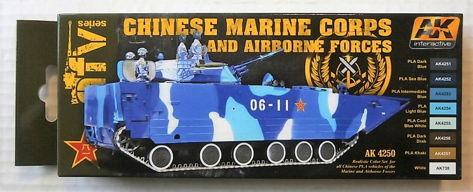 AK INTERACTIVE  AK4250 CHINESE MARINE CORPS AND AIRBORNE FORCES