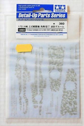 TAMIYA 1/72 12683 KAWASAKI KI-61-ID HIEN  TONY  CAMOUFLAGE DECALS