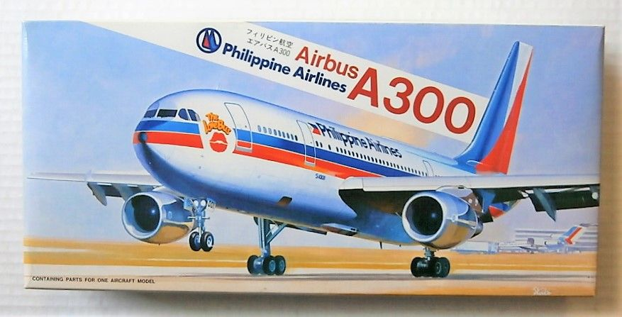 HASEGAWA 1/200 LC12 A300 PHILLIPINE AIRLINES