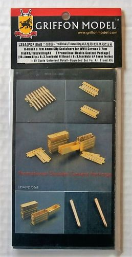 GRIFFON MODEL 1/35 L35A PDP 068 8-ROUND 3.7CM AMMO CLIP CONTAINERS FOR WWII GERMAN 3.7CM FLAK43/ FLAKZWILLING43