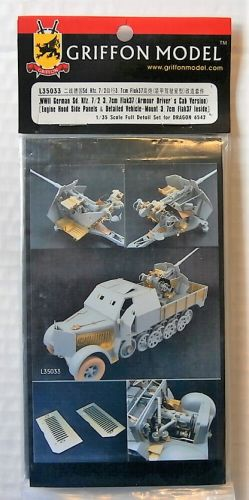 GRIFFON MODEL 1/35 L35033 WWII GERMAN SD.KFZ.7/2/3 7CM FLAK 37  ARMOUR DRIVERS CAB VERSION