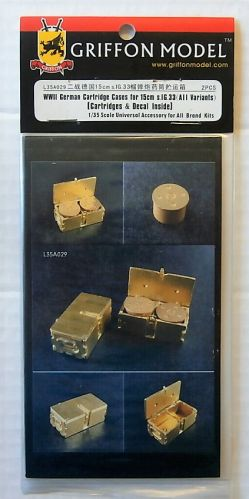 GRIFFON MODEL 1/35 L35A029 WWII GERMAN CARTRIDGE CASES FOR 15CM S.IG.33 ALL VARIANTS