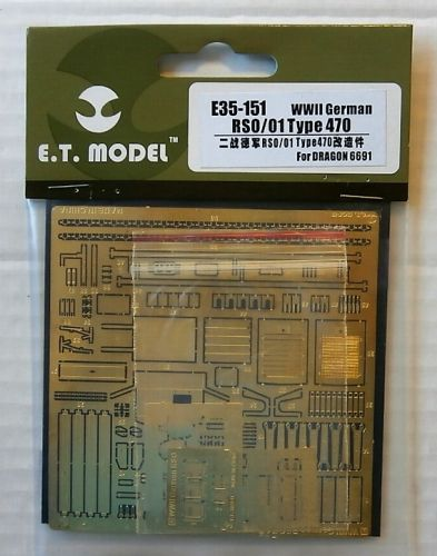 E.T. MODEL 1/35 E35151 WWII GERMAN RSO/01 TYPE 470