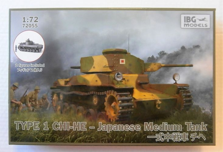 IBG MODELS 1/72 72055 TYPE 1 CHI-HE