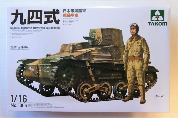 TAKOM 1/16 1006 IMPERIAL JAPANESE ARMY TYPE 94 TANKETTE