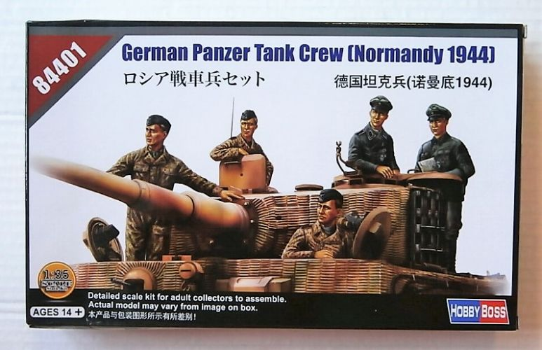 HOBBYBOSS 1/35 84401 GERMAN PANZER TANK CREW NORMANDY 1944