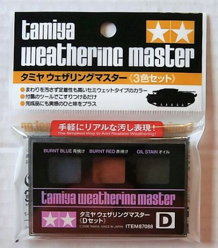 TAMIYA  87088 WEATHERING MASTER D SET - BURNT BLUE/BURNT RED/OIL STAIN