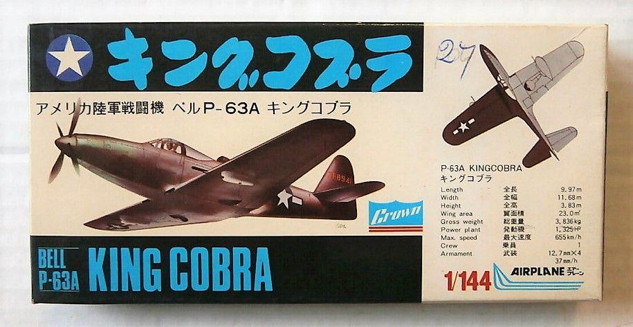 CROWN 1/144 424 BELL P-36A KING COBRA
