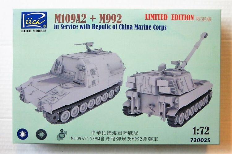 RIICH 1/72 72002S M109A2   M992 IN SERVICE WITH REP OF CHINA MARINE CORPS