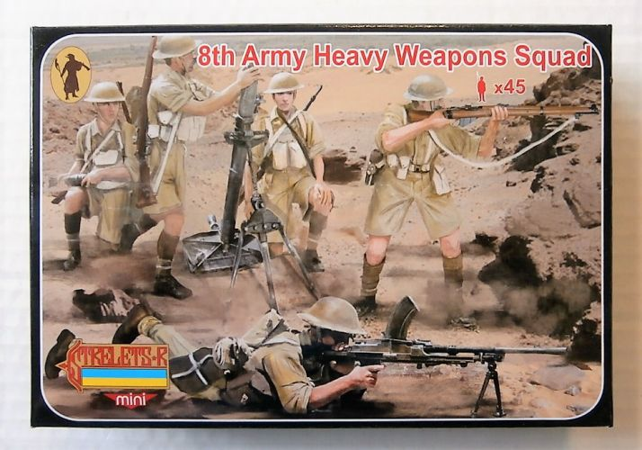 STRELETS 1/72 M132 8TH ARMY HEAVY WEAPONS SQUAD
