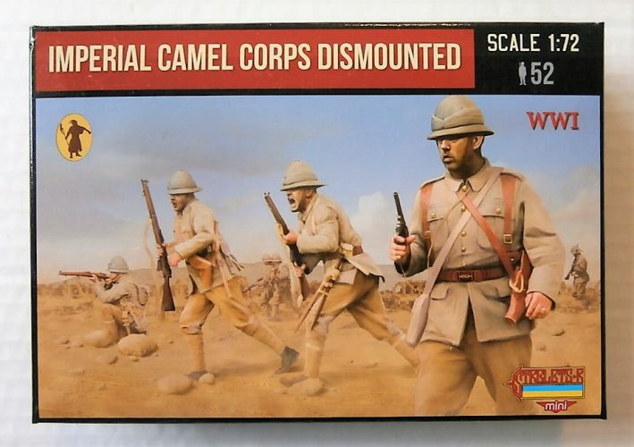STRELETS 1/72 M123 IMPERIAL CAMEL CORPS DISMOUNTED