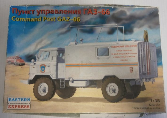 EASTERN EXPRESS 1/35 35134 GAZ-66 w/VACFORM RADIO STATION