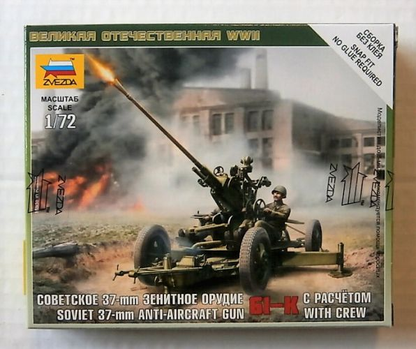 ZVEZDA 1/72 6115 SOVIET 37mm AA GUN 61-K WITH CREW