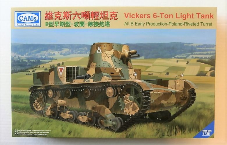COMBAT ARMOUR MODELS 1/35 35005 VICKERS 6-TON LIGHT TANK ALT B EARLY PRODUCTION RIVETED TURRET