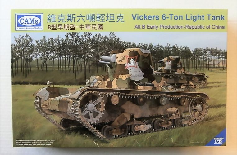 COMBAT ARMOUR MODELS 1/35 35004 VICKERS 6-TON LIGHT TANK ALT B EARLY PRODUCTION REPUBLIC OF CHINA