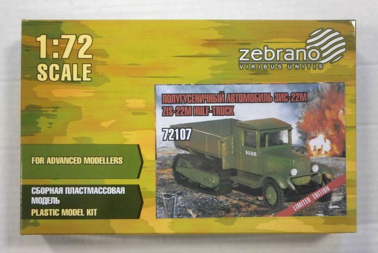 ZEBRANO 1/72 72107 ZIS-22M HALF TRUCK