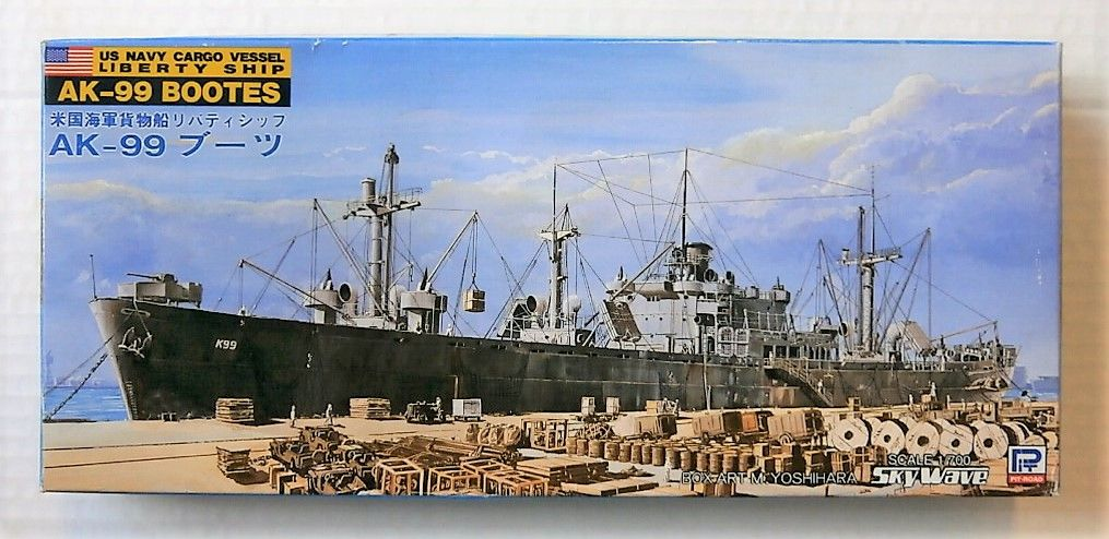 SKYWAVE 1/700 W43 USN LIBERTY SHIP AK-99 BOOTES
