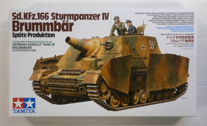 TAMIYA 1/35 35353 Sd.Kfz.166 STURMPANZER IV BRUMMBAR  LATE