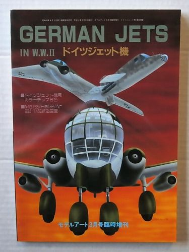 CHEAP BOOKS  ZB3223 GERMAN JETS IN W.W.II  JAPANESE TEXT