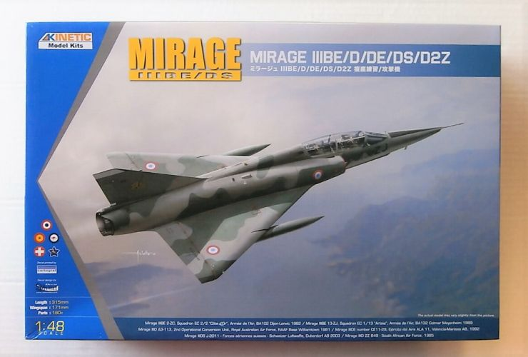 KINETIC 1/48 48054 MIRAGE IIIBE/DS