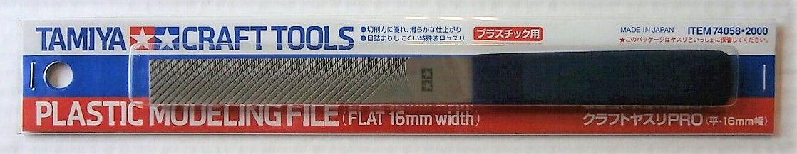 TAMIYA  74058 PLASTIC MODELLING FILE FLAT 16mm WIDTH