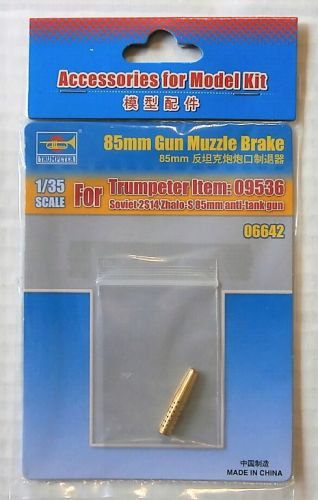 TRUMPETER 1/35 06642 85MM GUN MUZZLE BRAKE FOR TRUMPETER 09536